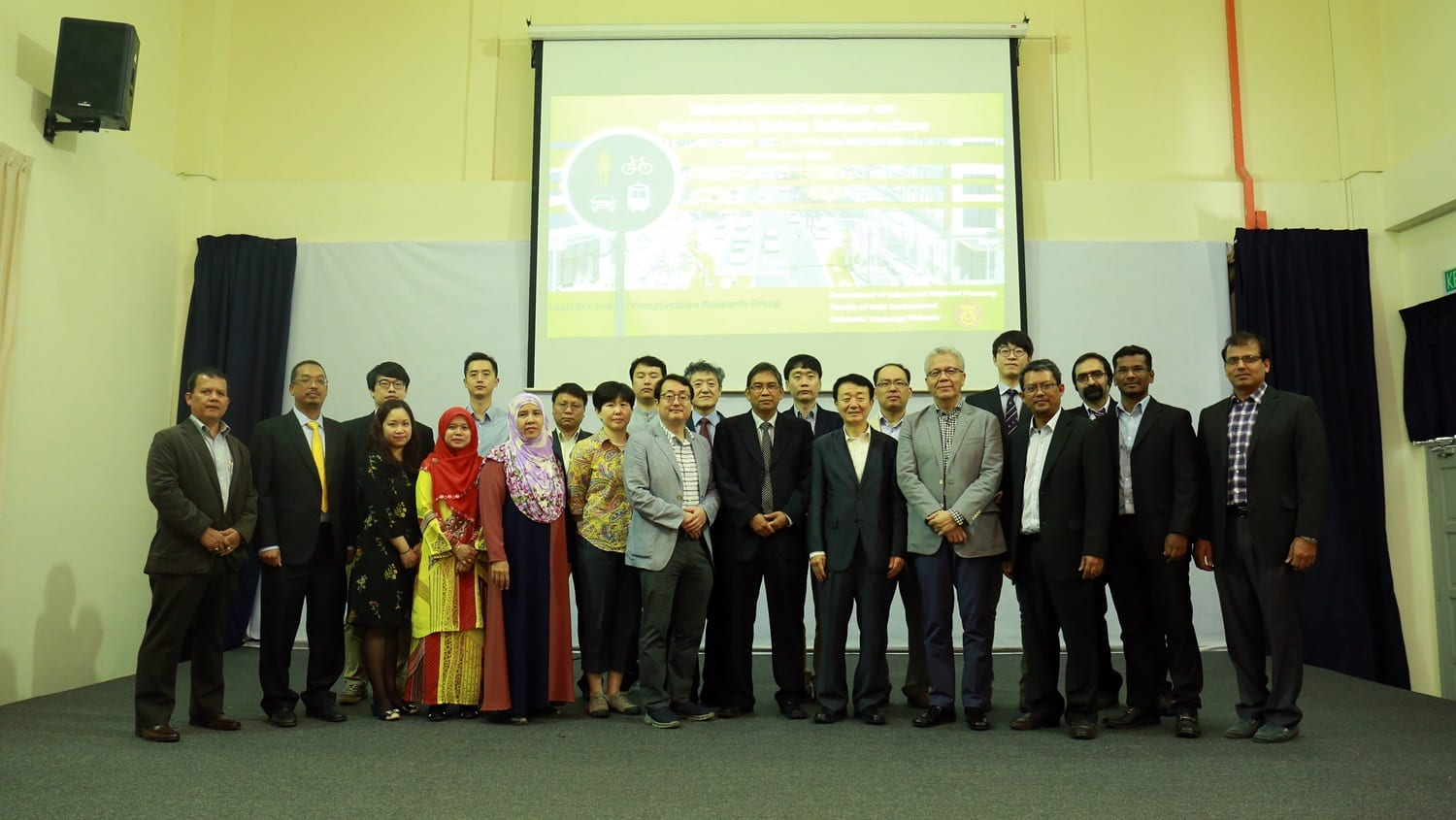 International Sustainable Urban Infrastructure Seminar