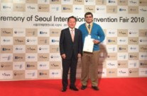 Seoul International Invention Fair 2016 (SIIF2016)