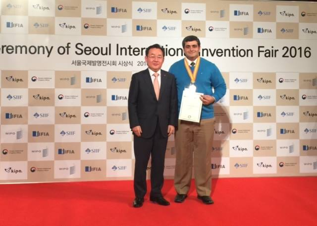 Seoul International Invention Fair 2016 (SIIF2016)