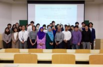 Academic Visit to Tokyo City University (TCU) by Department of Landscpe Architecture