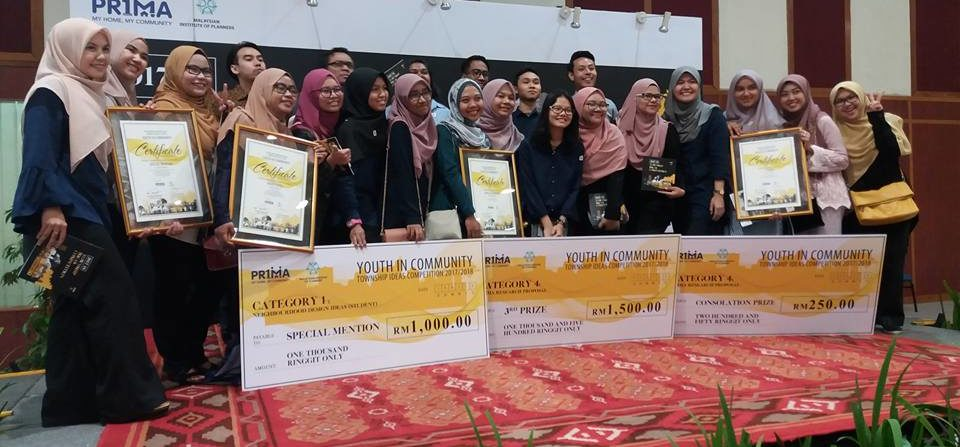 PR1MA-MIP Township Ideas Competition 20172018