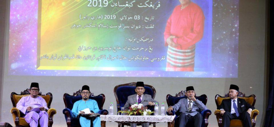 Seminar Falak Kontemporari Peringkat Kebangsaan 2019