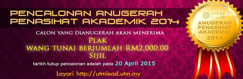 Anugerah Penasihat Akademik UTM 2014