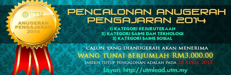 Anugerah Pengajaran 2014