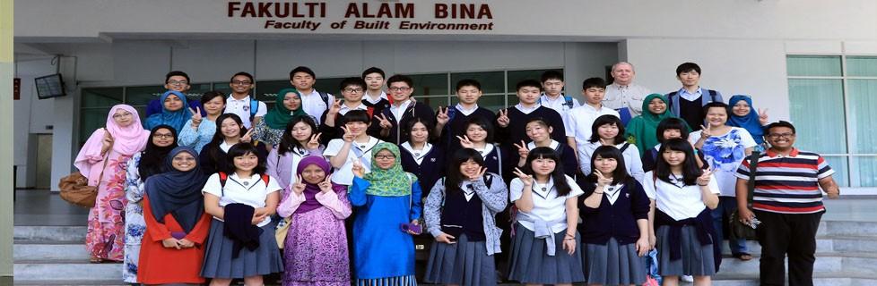 Academic Visit by Seifu Nankai Junior and Senior High School, Japan to FAB, UTM, Johor Bahru