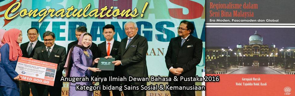 Anugerah Karya Ilmiah 2016 Dewan Bahasa & Pustaka