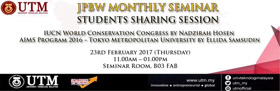 JPBW Monthly Seminar (February 2017)