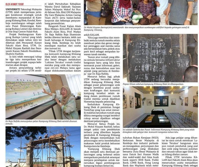 UTM Bangunkan Kampung Budaya Lestari di Kemboja