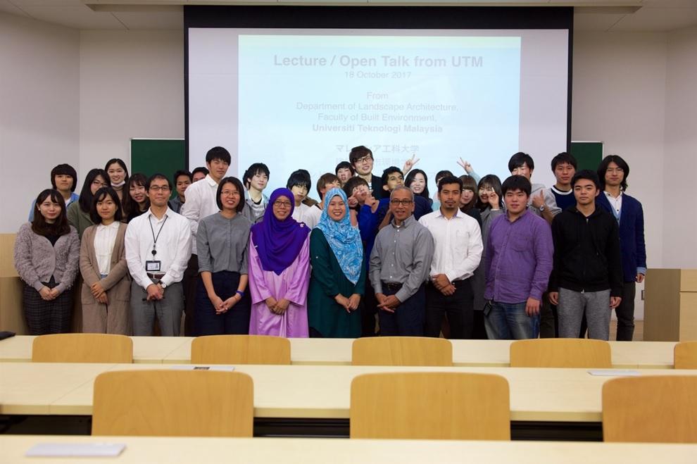 Academic Visit to Tokyo City University (TCU) by Department of Landscpe Architecture