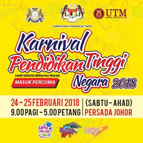 Karnival Pendidikan Tinggi Negara (KPTN) 2018