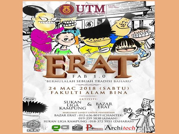 Erat FAB 1.0