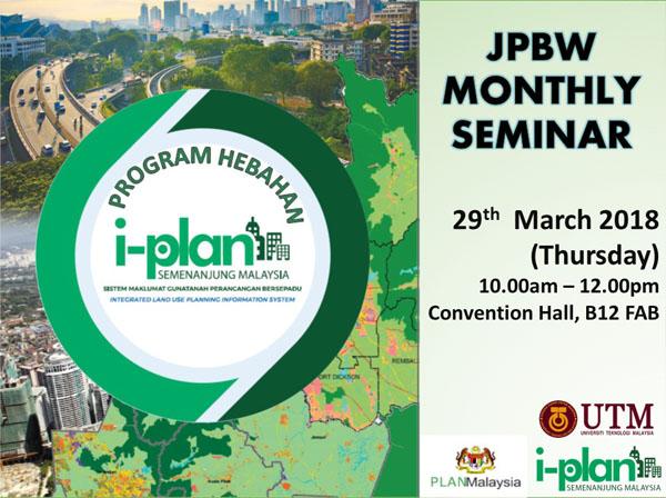JPBW Monthly Seminar (March 2018)