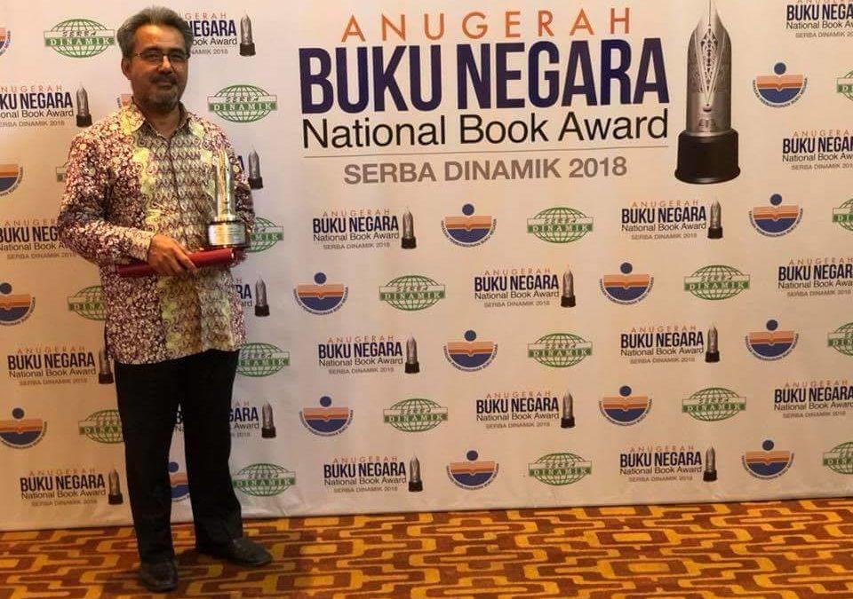 Anugerah Buku Negara 2018