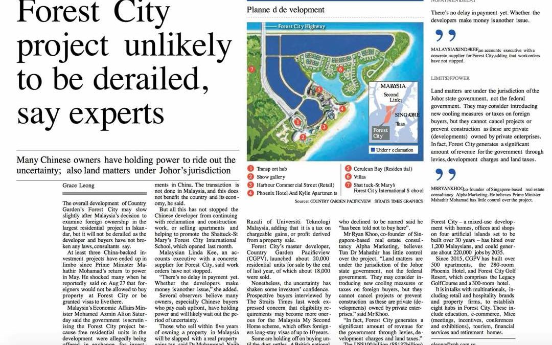 Dr. Muhammad Najib Mohamed Razali (Penyelaras Program SGHP) – Interview Singapore Straits Times on Forest City project.