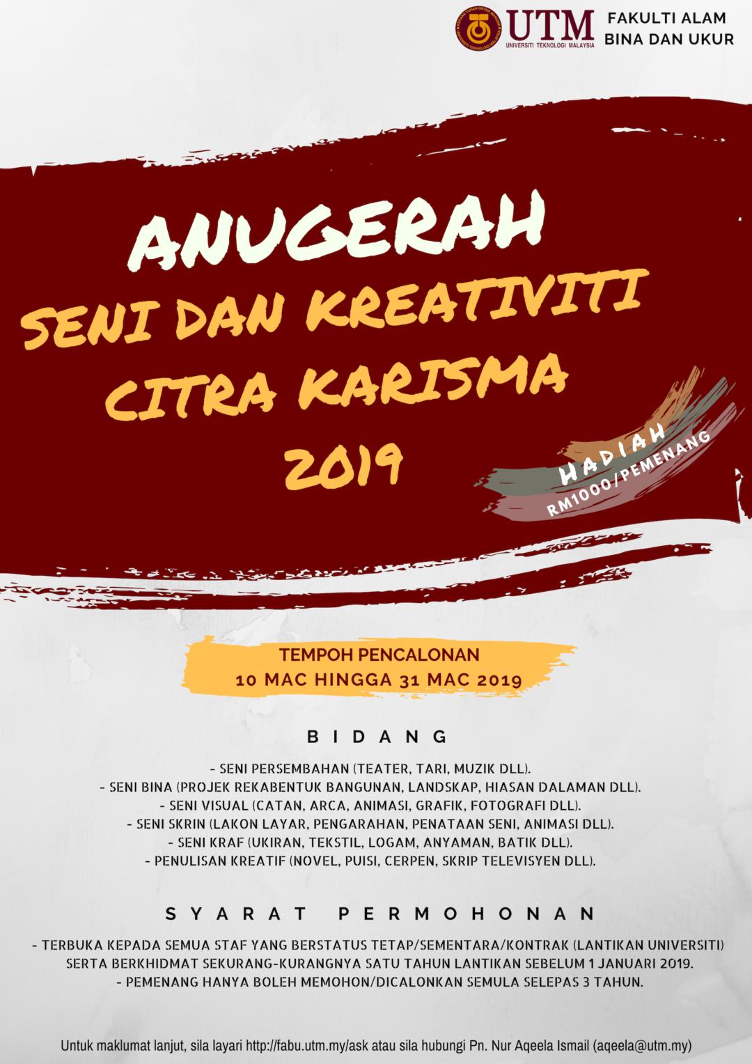 ANUGERAH SENI DAN KREATIVITI CITRA KARISMA 2019