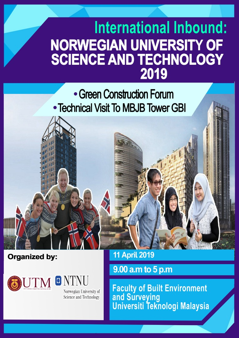 International Inbound : Norwegian University of Science and Technology