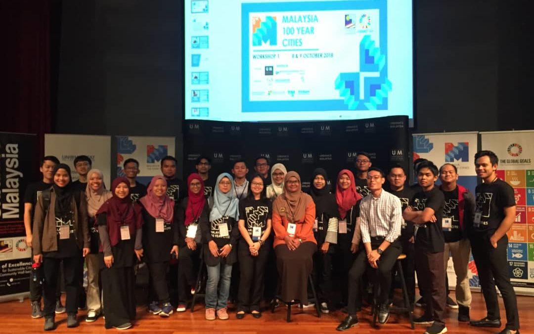Pelajar FABU Menyumbang Idea, Konsep dan Inovasi Dalam Menangani Cabaran Masa Hadapan Penempatan Bandar Di Malaysia Urban Forum (MUF) 2019
