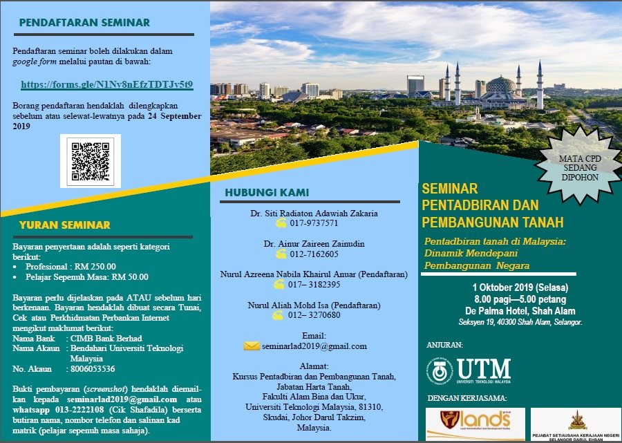 Seminar Pentadbiran dan Pembangunan Tanah